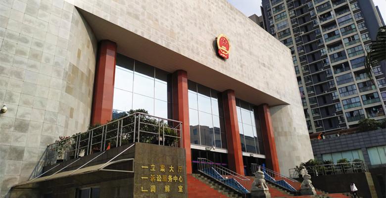 成都市中级人民法院 (3).jpg