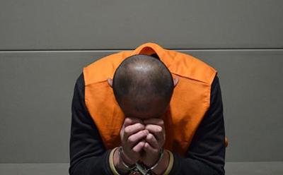 刑事第二审程序14.jpg