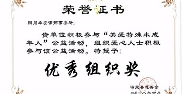微信图片_20190201183740_副本.jpg