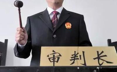 刑事审判监督程序6.jpg