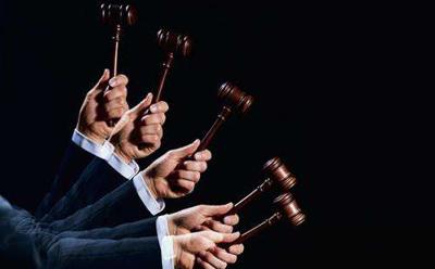 刑事第二审程序1.jpg