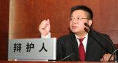 Z某涉嫌以危险方法危害公共安全罪,本网律师为其辩护