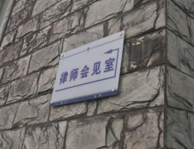 1523415864(1)_副本.png
