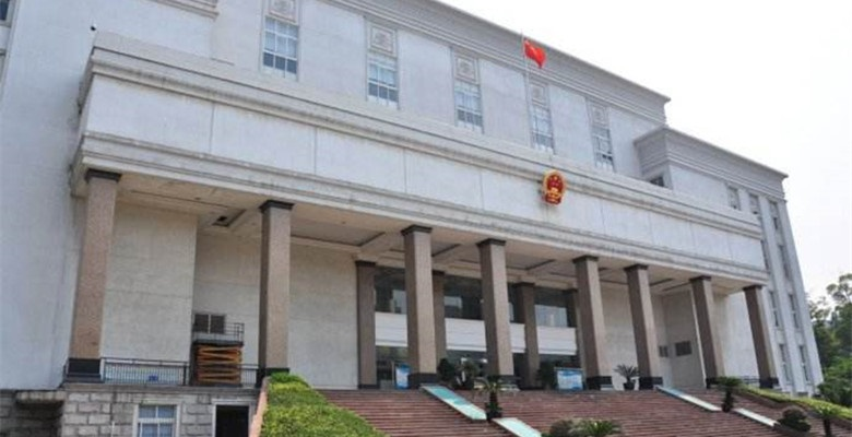成华区人民法院.jpg