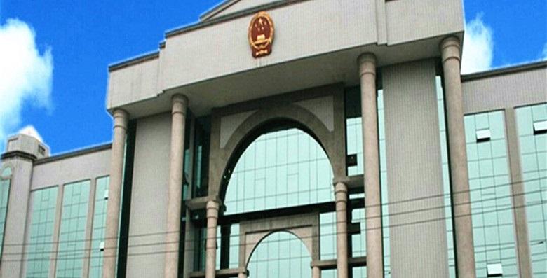 青白江人民法院.jpg