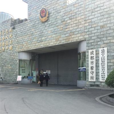 成都市看守_副本.jpg