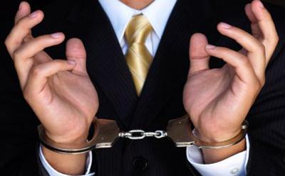 单位犯罪4.jpg