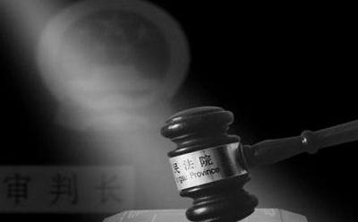 刑事审判监督程序4.jpg